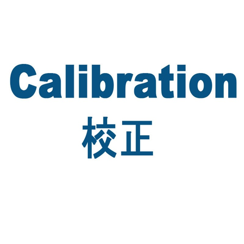 CAL-8002-702 MAINTENANCE & CALIBRATION